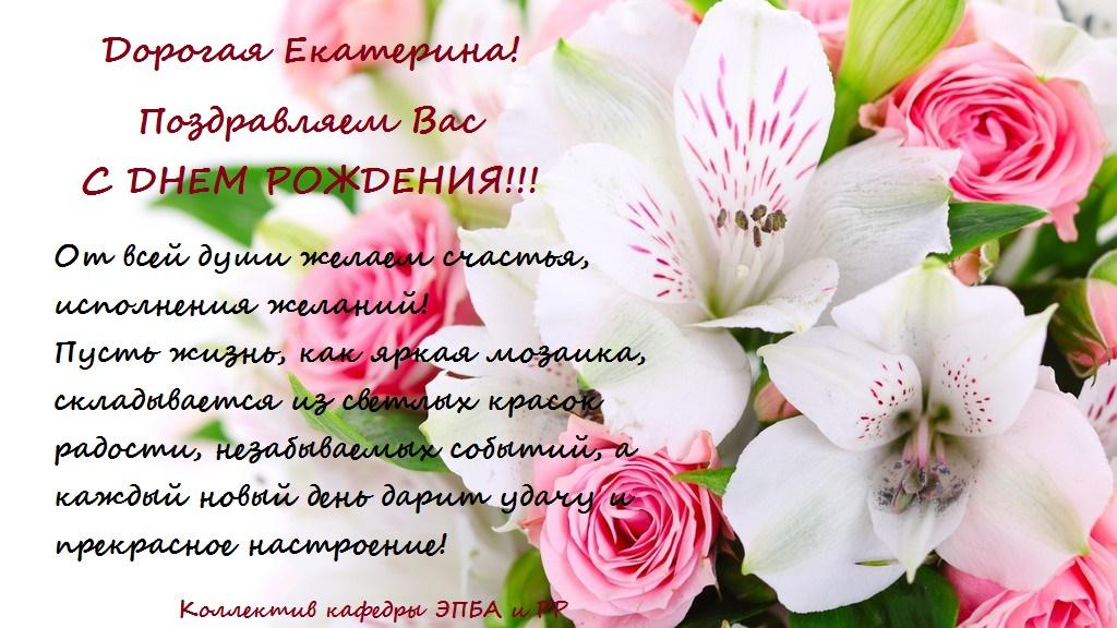 Салат Грибная поляна - пошаговый рецепт с фото на Повар. ру 92